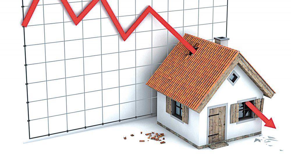 Почему участки с домами падают в цене?