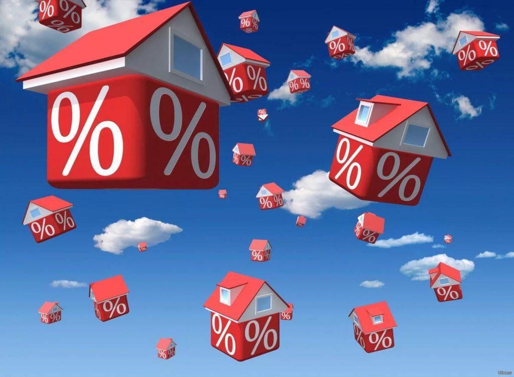 Ипотека на частный дом стала дешевле